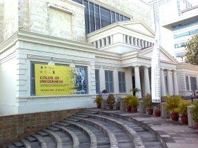 museum nasional2