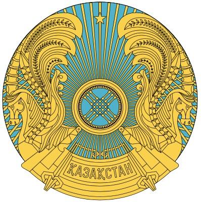 kazakh emblem