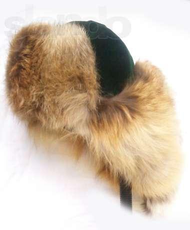 Kyrgyz Malakhay Hat