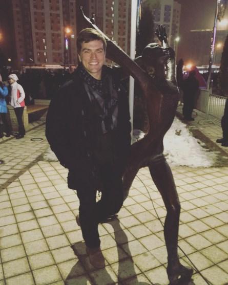 Skater Statue
