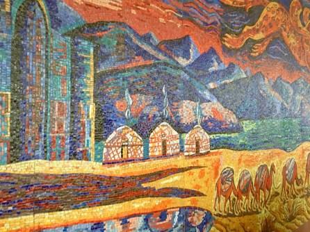 Hotel Almaty Mosaic