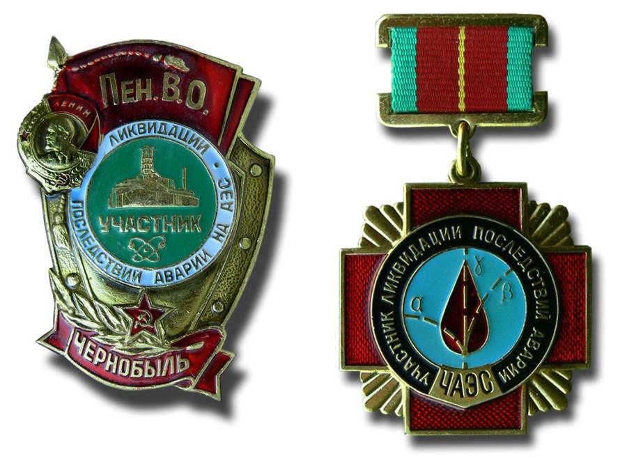 Chernobyl Liquidators Medals