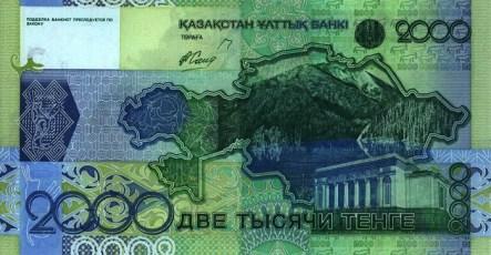 KazakhstanPNew-2000Tenge-2006-donatedTA_b