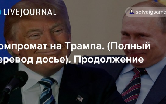 Putin and Trump.  http://www.thedailybeast.com/articles/2016/03/14/russia-hearts-donald-trump.html