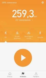Mi Fit: треккинг бега, велосипедных тренировок, беговой дорожки, ходьбы