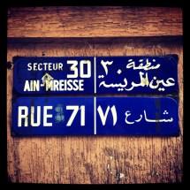 Street plate in El Mraiseh