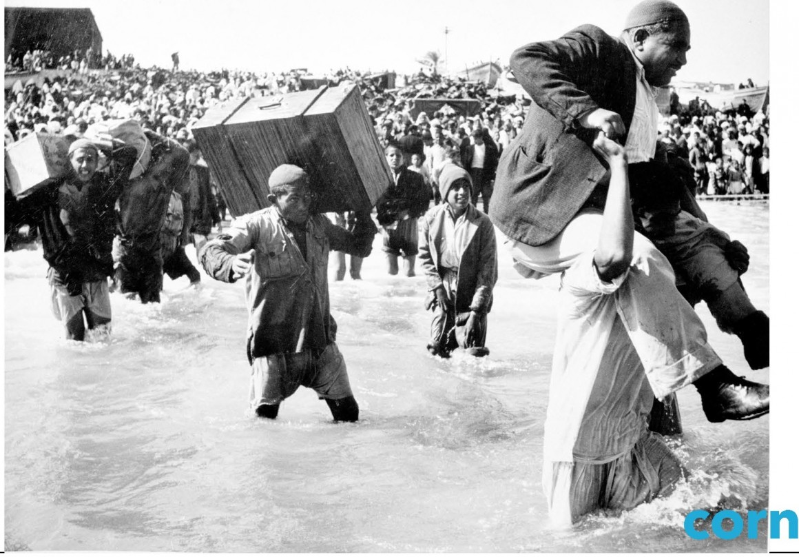Iconic UNRWA photo of Palestinian refugees
