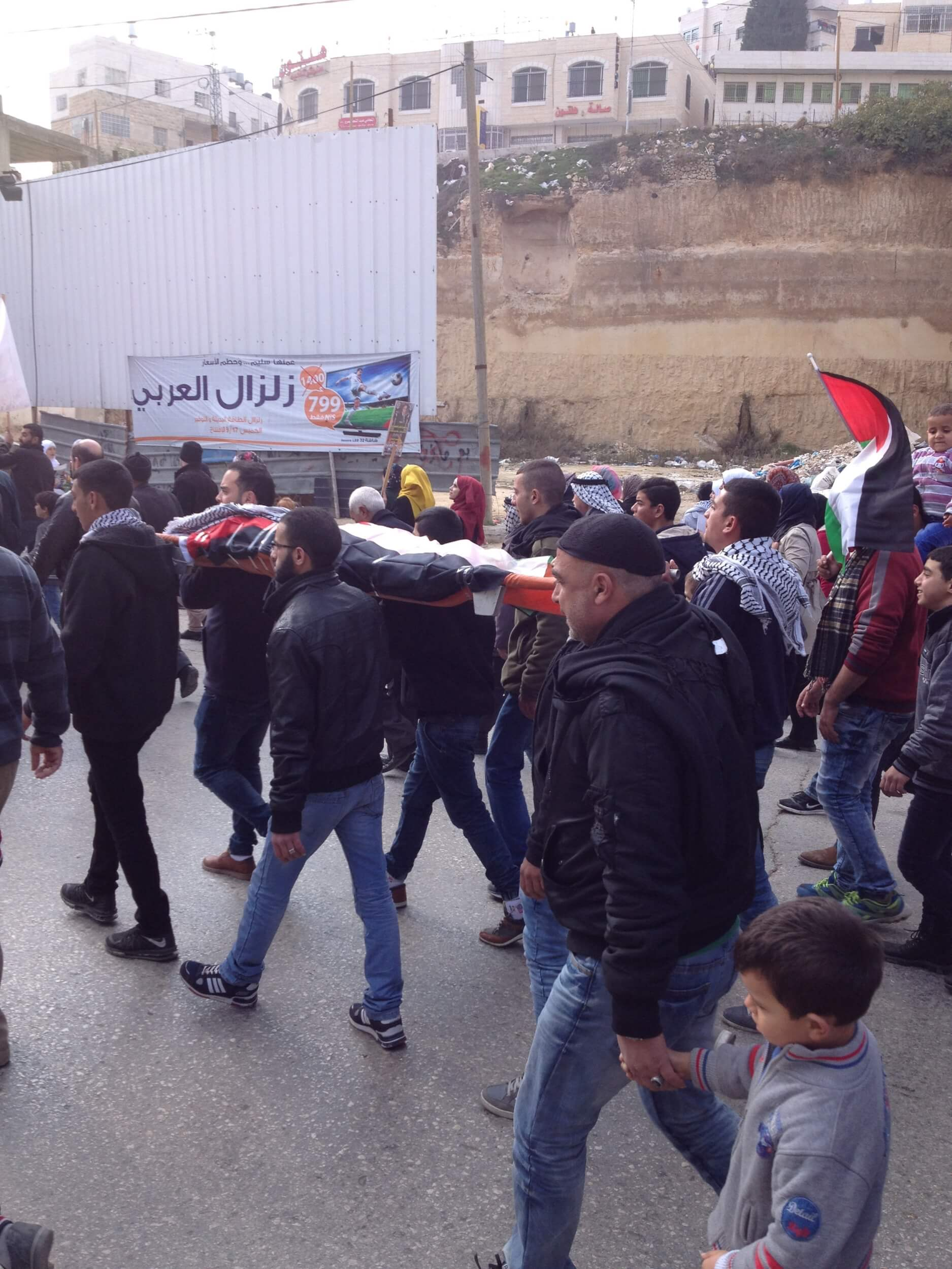 Palestinians protesting against new policy approved by Israel's security cabinet (Photo: EAPPI)
