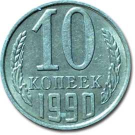 Reverse 10 Bedroom Coins