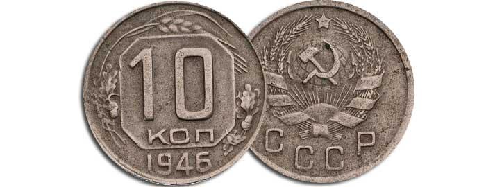 10 Ruble 1991, MMD