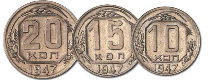 Duit syiling tahun 1947.