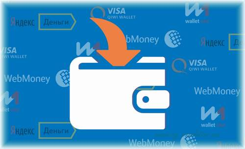 Можно ли взять кредит под залог дома