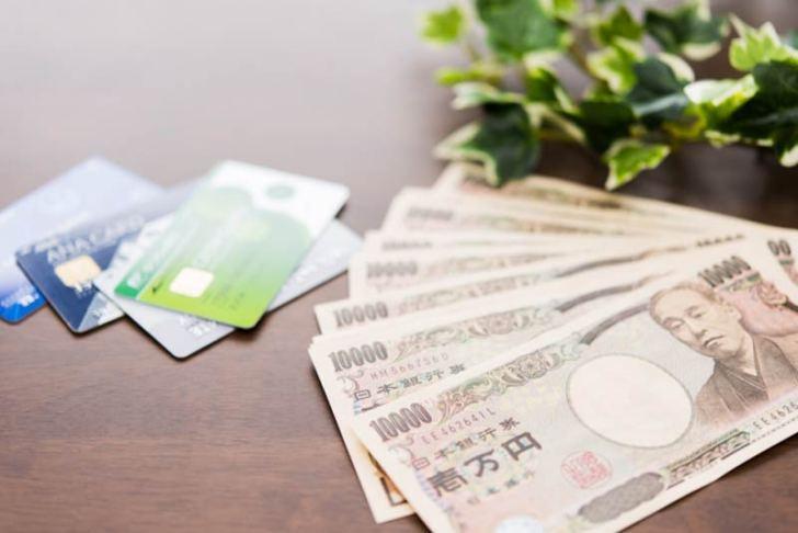 お金が欲しい時はクレジットカードを作ろう
