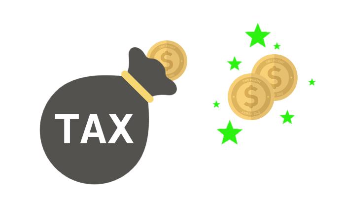 税金がお得になる