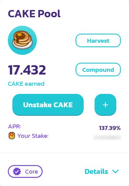 ケーキプールの年利