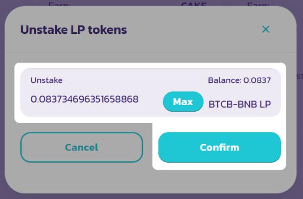 「Max」を選択して「Confirm」をクリックする