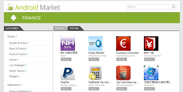 android finanz app