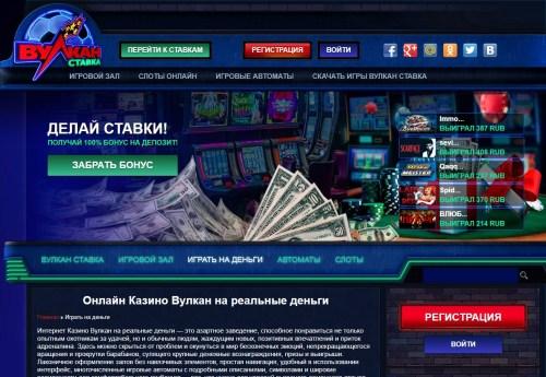 Европа игровые автоматы играть онлайн бесплатно рейтинг слотов рф игровой автомат русская баня