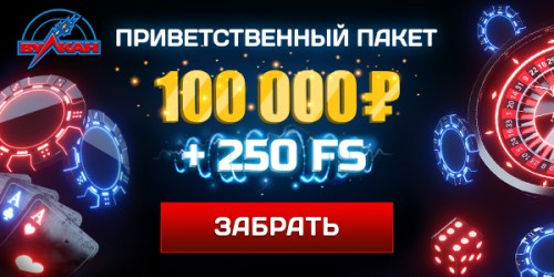 Играть в рулетку на деньги онлайн