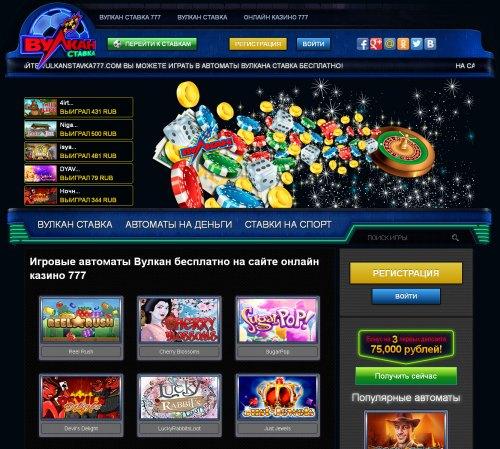 Флеш игры игровые автоматы онлайн бесплатно игровой автомат ссср играть онлайн бесплатно