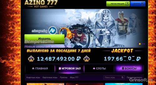 Игры онлайн бесплатно автоматы казино адмирал ацтек империя слот - автоматы