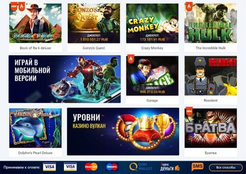 Рулетка онлайн бесплатно русская сека карты играть онлайн бесплатно без регистрации
