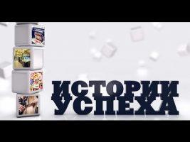 История успеха. Владельц собственного масло-жирового цеха Артур Хечумян