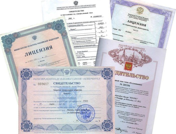 Какие документы должны быть на торговой точке?