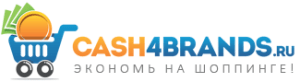 cash4brands cash back