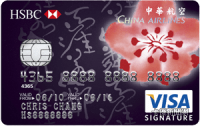 匯豐銀行中華航空聯名卡_VISA_御璽卡