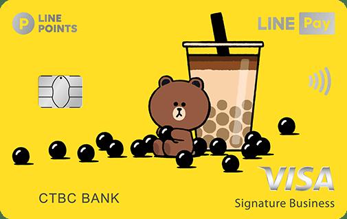 LINE Pay信用卡- 中國信託珍珠奶茶樣式