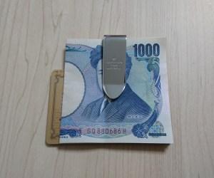 マネークリップ 挟み方 二つ折り クレジットカード