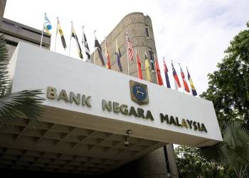 BNM Cuts OPR to 2.75%, reserves