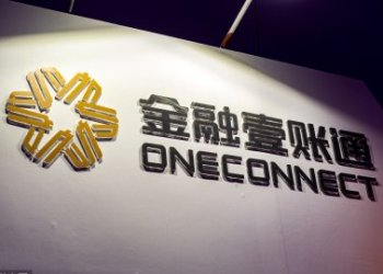 OneConnect Announces Pricing OF IPO