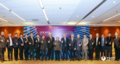 Foreign and domestic elites from all circles gather at the Beijing Summit of the Global Sharing Economy Forum (PRNewsfoto/ToJoy Shared Holding Group Co.,)