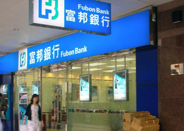 Fubon_Bank