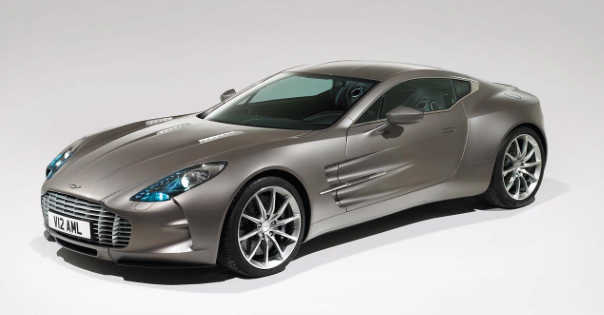 most expensive car aston martin