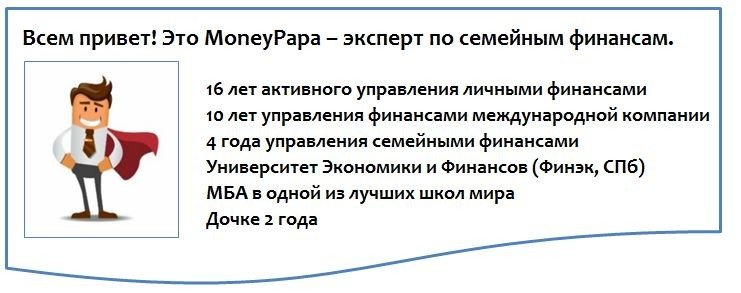 moneypapa