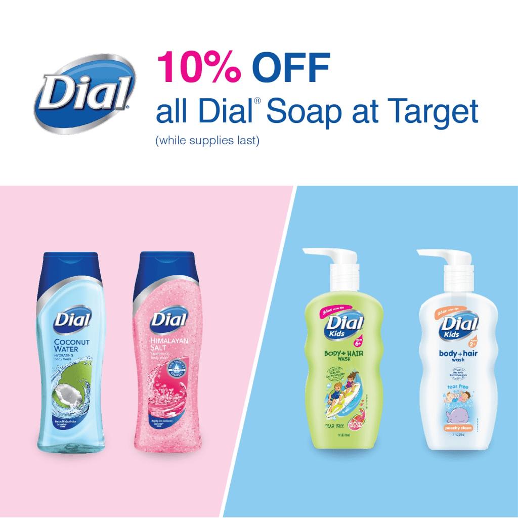 10% off Dial Soap at Target!  #dial #dialsoap #target #savings #DialFamilyFavs #ad