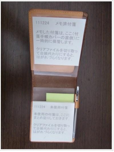 R0011460.JPG