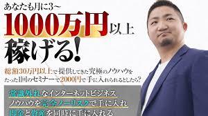 堀江謙介 WEB3.0 サーキットプログラム