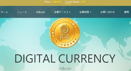 ジェイコスメ JBcoin ジェイコスメ・ジャパン