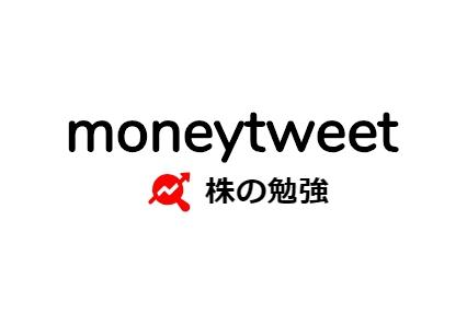 IPO上場時にツイッター上で見られる「誠意」って言葉の意味は何?