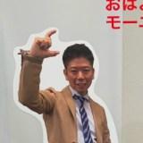 高沢健太氏