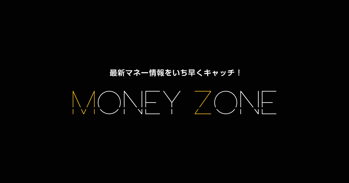 MONEY ZONE[マネーゾーン]がオープンしました