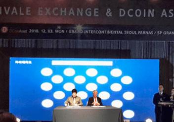 アメリカのRenvale Exchange、韓国ディー・コイン・アセット(D Coin Asset)と戦略的提携調印式開催