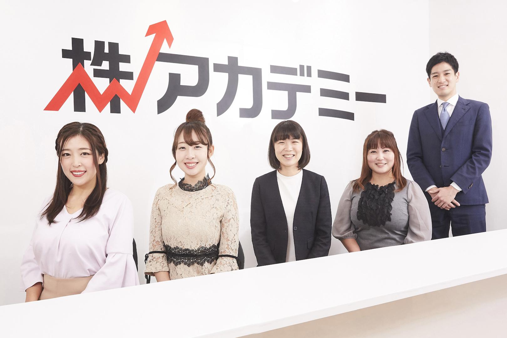 株式投資専門スクール『株アカデミー』が 東京八重洲にサービスステーションを1月25日グランドオープン