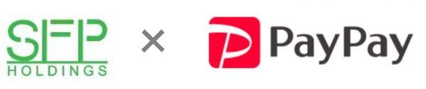2月14日より、SFPホールディングス店舗に 決済サービス「PayPay」を導入 「磯丸水産」「鳥良」など全業態228店舗でスマホ決済が可能になります。