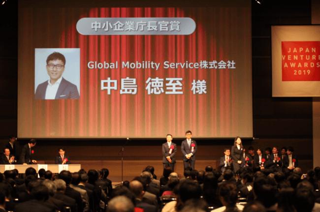 JAPAN VENTURE AWARDS 2019にて弊社代表の中島が中小企業庁長官賞を受賞