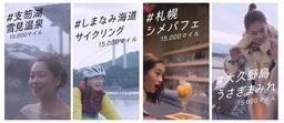 リアリティ番組で話題のモデル 谷川りさこさんが薦める「マイル旅」!